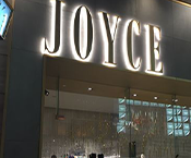 Joyce Hong Kong Launch