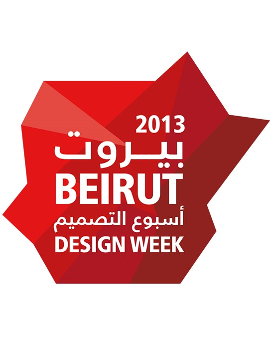 Beirut Design Week 2013